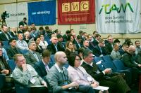 iCAM Group на iFin-2019: седьмой элемент