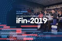 iCAM Group на iFin-2019: либретто